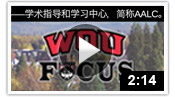 WOU Focus AALC - Chinese