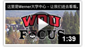 WOU Focus WUC - Chinese